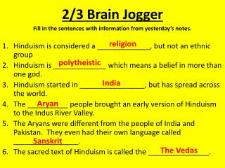 2/3 Brain Jogger