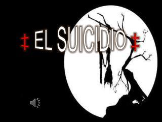 ‡ El Suicidio  ‡