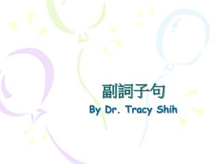 By Dr. Tracy Shih