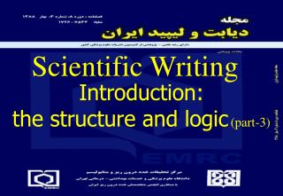 Introduction: the structure and logic (part-3)