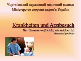 Krankheiten und Arztbesuch Der Gesunde weiß nicht, wie reich er ist .  Deutsches Sprichwort