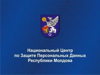 Республика Молдова: Общее представление