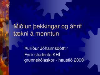 Miðlun þekkingar og áhrif tækni á menntun