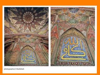 Mughal Artwork