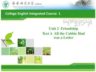 College English Integrated Course  1