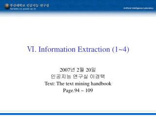 Ⅵ. Information Extraction (1~4)