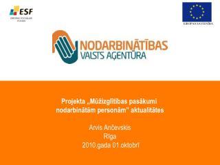 """Projekta """"Mūžizglītības pasākumi  nodarbinātām personām"""" aktualitātes Arvis Ančevskis Rīga"""