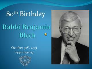 Rabbi Benjamin Blech