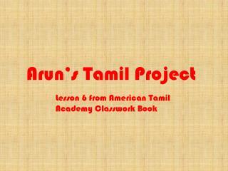 Arun's Tamil Project