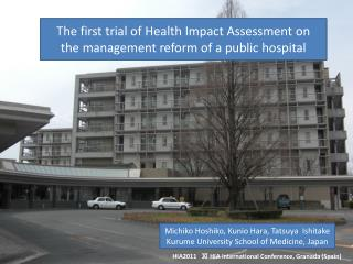 The first trial of Health Impact Assessment on  the management reform of a public hospital