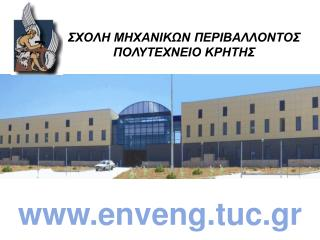 enveng.tuc.gr