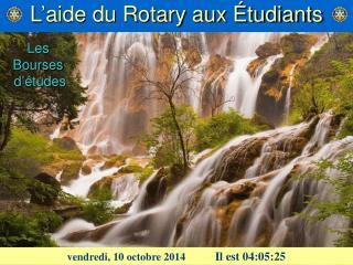 L'aide du Rotary aux Étudiants