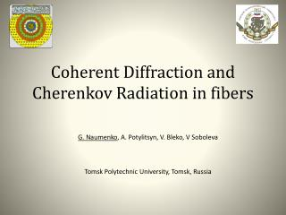 Coherent Diffraction and Cherenkov Radiation in fibers
