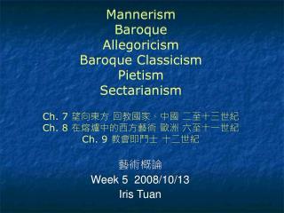 藝術概論 Week 5  2008/10/13 Iris Tuan