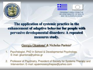 Psychologist ,  PhD in School & Developmental Psychology.        E-mail: gkantona@yahoo.gr