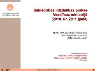 Sabiedrības līdzdalības prakse Veselības ministrijā (2010. un 2011.gadā )