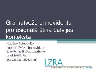 Grāmatvežu un revidentu profesionālā ētika Latvijas kontekstā