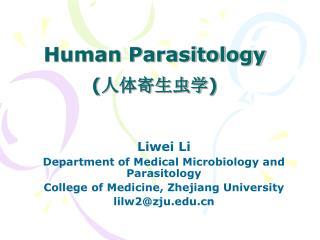Human Parasitology ( ?????? )