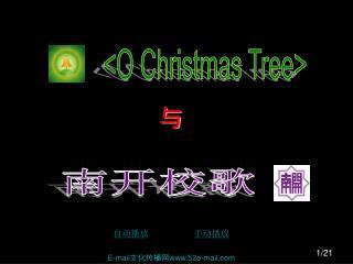 <O Christmas Tree>
