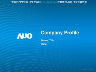 AUO Proprietary & Confidential