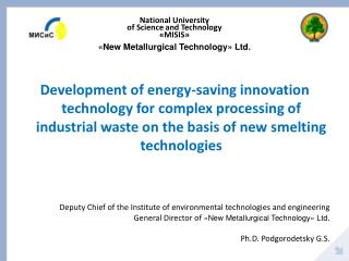 NationalUniversity ofScienceandTechnology «MISIS» « New M etallurgical Technology »  Ltd .