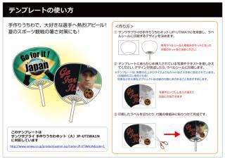 sanwa.co.jp/product/syohin.asp?code=JP-UTIWA1N&cate=1