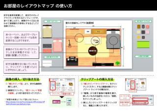 「背景の削除」について詳しくはこちらへ microsoft/japan/office/pipc/officelife/howtouse/default.mspx