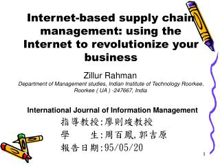 Internet-based supply chain management: using the Internet to revolutionize your business