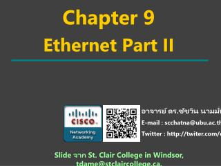 Chapter 9 Ethernet Part II