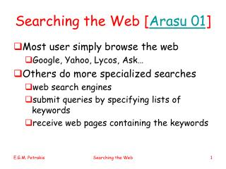 Searching the Web [ Arasu 01 ]