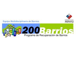 Equipo Multidisciplinario de Barrios