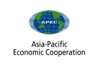 1. Profil  APEC