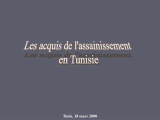 Tunis, 18 mars 2008