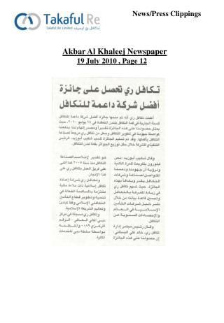 News/Press Clippings