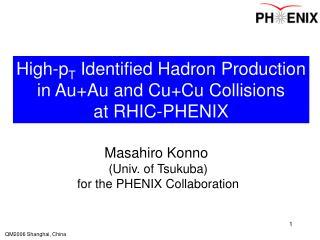 High-p T  Identified Hadron Production in Au+Au and Cu+Cu Collisions at RHIC-PHENIX