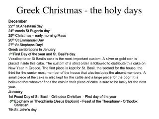 Greek Christmas - the holy days