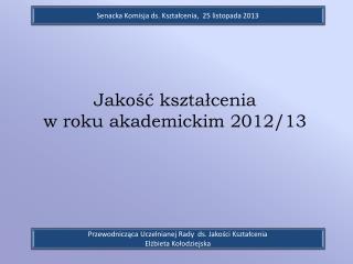 Jakość kształcenia w roku akademickim 2012/13