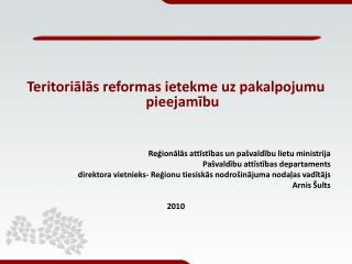 Teritoriālās reformas ietekme uz pakalpojumu pieejamību