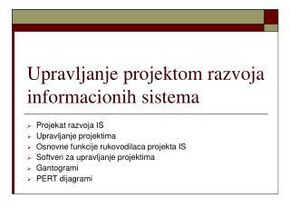 Upravljanje projektom razvoja informacionih sistema