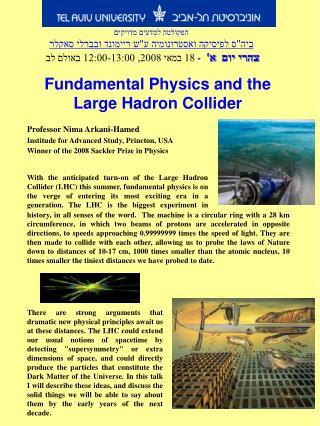 """הפקולטה למדעים מדויקים ביה""""ס לפיסיקה ואסטרונומיה ע""""ש ריימונד ובברלי סאקלר"""