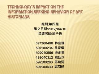 Technology's Impact on the Information-Seeking Behavior of Art Historians
