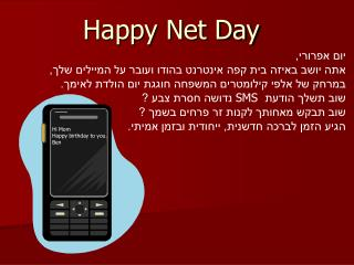 Happy Net Day