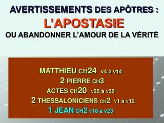 AVERTISSEMENTS  DES APÔTRES : L'APOSTASIE OU ABANDONNER L'AMOUR DE LA VÉRITÉ