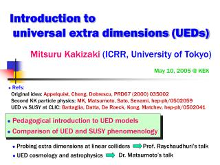 Introduction to   universal extra dimensions (UEDs)