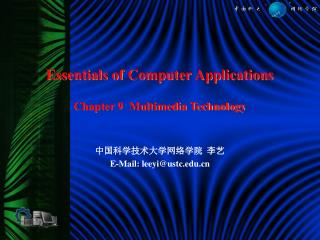 Essentials of Computer Applications Chapter 9  Multimedia Technology
