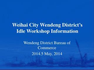 Weihai City Wendeng District 's Idle Workshop Information