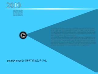 ppt.glzy8 海量 PPT 模板免费下载
