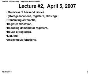Lecture #2,  April 5, 2007