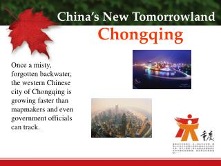 China's New Tomorrowland Chongqing