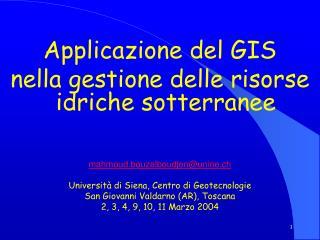 Applicazione del GIS  nella gestione delle risorse idriche sotterranee